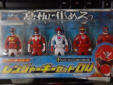 Bandai Power Ranger Kaizoku Sentai Gokaiger DX Ranger Key 04 4892762693875 NEW