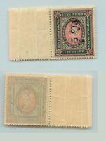 Armenia 1920 SC 161 mint . rta1984