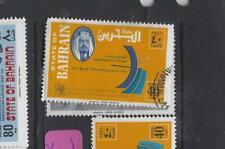BAHRAIN  (P1003B) TELECOMS  SG 254-5   VFU