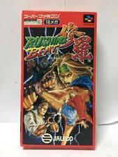 Rushing Beat Shura 3 Box only Super Famicom Original Box Only No Game/Boite Seul