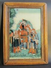 Fine 19th C. Chinese Reverse Painting on Glass w/ Carved Frame  c. 1890 antique