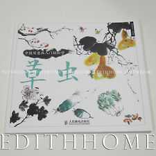 Chinese Sumi-E Painting Book Learn How to Draw Insects Grass 84P (Free Shipping)