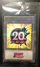 Yu-Gi-Oh 20th Anniversary Token JF16-JPT02 Normal Paralle Japanese Promo Sealed