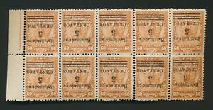 PARAGUAY STAMPS 1908 5c/60c LION INVERTED SURCHARGE BLOCK OF 10, Sc #148a VF