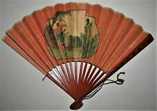 Japanese (?) Folding Fan with lacquer sticks.