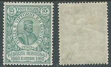 1910 REGNO GARIBALDI 15+5 CENT VERDE MH * - I1-7