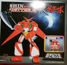 Aoshima Soul of Chogokin Shin Getter 1 Japan Export Ver Color Normal SG-06 New