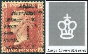 1864 QV 1d Rose-Red plate 82 (MA) ERROR of Watermark SG Spec G1c