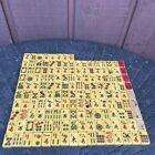 Vintage Chinese Butterscotch Bakelite Mahjong Set 152 Tiles