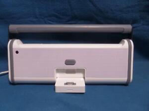 Brookstone iDesign Boombox For iPad, iPod, iPhone 688226