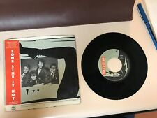 POP 45 RPM RECORD - THE POWER STATION - CAPITOL B-5444