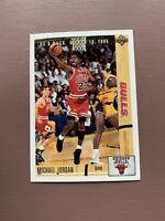 1991-92 Upper Deck: Michael Jordan Reprint - His Back
