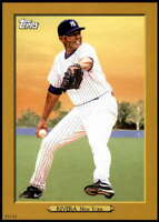 Mariano Rivera 2020 Topps Turkey Red 2020 5x7 Gold #TR-98 /10 Yankees