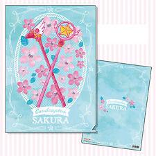 New Cardcaptor Sakura Kinomoto CLAMP Wands Clear File Folder