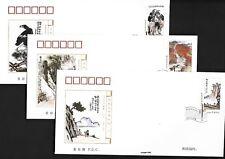 China 2018-10 Chinese Contemporary Works of Art II 3V FDC Painting 当代美术作品选(二)