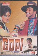 Gopi  - dilip Kumar   [Dvd] 1st edition  released