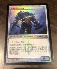 MTG Japanese MBS Blightsteel Colossus FOIL x1 NM