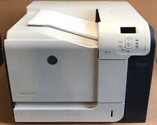 CF081A - HP LaserJet Enterprise 500 color Printer M551n