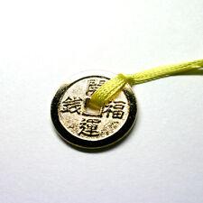 五円玉 Goendama - Porte clé - Amulette japonaise porte bonheur pour l'argent