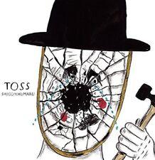Shugo Tokumaru - Toss [New CD] Hong Kong - Import