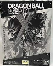 Bandai Dragon Ball Z Shikishi ART4 Sumi-e Illustration Part 4 Set of 10 Random