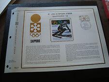 FRANCE - document CEF 1er jour (jeux olympiques) (pliure)
