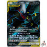 Pokemon Card Japanese - Umbreon & Darkrai GX SR 181/173 SM12a - MINT