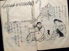ATQ Customs of Ainu Ryukyu Korean people Edo Japan Illustrated manuscript book