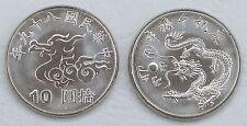 Taiwan 10 Yuan 2000 p560 unz.