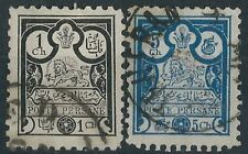 Independent Nation Used British Postages Stamps