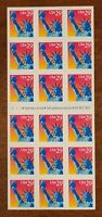 Scott Stamp # 2599a  (29c)   STATUE OF LIBERTY,   Booklet Pane of 18    MNH  OG