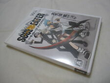 Used Japan Wii Exclusive use. Soul Eater Monotone Princess. Japanese Version.