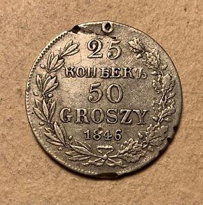 1846 Russian Poland 25 kopeks / 50 Groszy - silver coin
