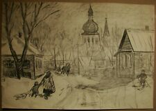 Russian Ukrainian Soviet pencil Painting landscape town winter street