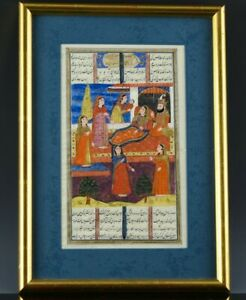 FINE ANTIQUE PERSIAN ISLAMIC OTTOMAN MANUSCRIPT STORY PAINTING 2 MOTHER & BABY