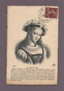 Jeanne D'Arc (K8338)