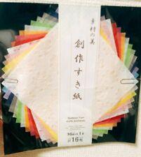 Washi, Chiyogami 16 Sheets Origami papers, Japan