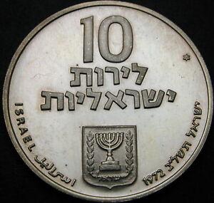 ISRAEL 10 Lirot 1972 - Silver - Pidyon Haben - aUNC - 2615 ¤