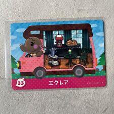 Ellie #33 Animal Crossing Welcome Amiibo RV Card Nintendo Authentic JPN