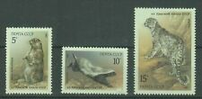 Russia Stamps 1987 Animals complete set MNH