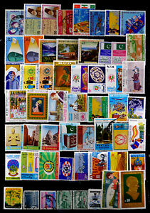 PAKISTAN: 1960'S - 70'S STAMP COLLECTION WITH SETS