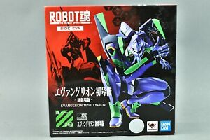 Evangelion Test Type-01 Robot Spirits Action Figure Bandai 7""