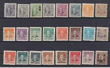 CHINA STAMPS INTERESTING NUMBER OF LOTS-