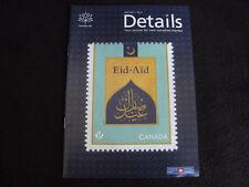 Stamp Catalog ~ Details Canada Post ~ Eid Aid Muslim Fasting Islamic 2017 Coins