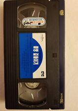 VINTAGE MAJOR PAYNE KOREAN ORIGINAL VHS TAPE NO CASE 1995 FREE SHIPPING