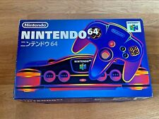 "Console Nintendo 64  ""Box complete"" NTSC-J Japan Import"
