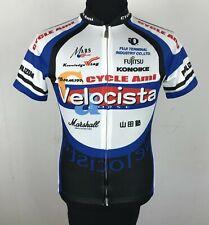 Pearl Izumi MADE IN JAPAN Velocista CA Corse Cycling Jersey Men's Size M Fujitsu