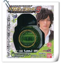 【SPECIAL!】 Masked kamen rider Gaim 鎧武 Sound SG Lockseed 9 Melon Zanget Candy Toy