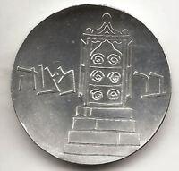 Israel 5 Lirot 1961 plata, 13 aniv. independencia @ Excelente @