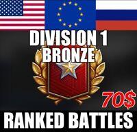 World Of Tanks, RANKED BATTLES (2020-2021) | Division 1/Bronze | NOT BONUS CODE